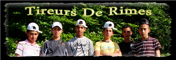 TDR PROD.